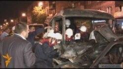 Խոշոր ավտովթար Երեւանում. կան զոհեր եւ վիրավորներ