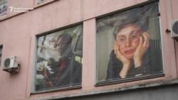 Tributes For Politkovskaya, 10 Years After Her Murder