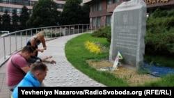 Ушанування пам'яті Віталія «Сармата» Олешка, Запоріжжя, 31 липня 2020 року