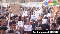 مظاهرة في السليمانية للتنديد بجرائم الانفال