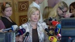 Чому Рада заблокована – Геращенко й Тимошенко