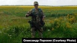 Олександр Порохня