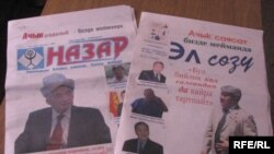 Kyrgyzstan -- Newspapers Nazar and El sozy,30june2009