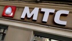MTS Türkmenistanda iş alyp barmagyň şertleri boýunça gepleşikleriň geçirilýändigini tassyklady