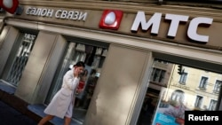 Офис российского оператора сотовой связи МТС в Петербурге