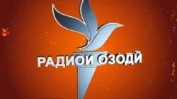 "Спор ""Амонатбонк"" с акционерами дехканских хозяйств Вахша"