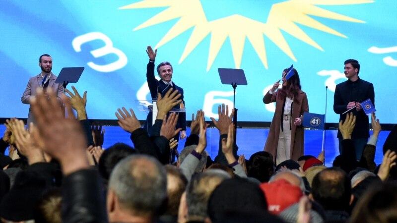 Բիձինա Իվանիշվիլի. «Եվրոպան է Վրաստանի ապագան»