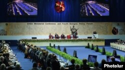 ԵՄ բարձրագույն կրթության տարածքի նախարարական գագաթնաժողովի և Բոլոնիայի քաղաքականության 4-րդ ֆորում, Երևան, 14-ը մայիսի, 2014թ.