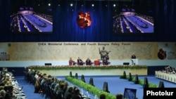 Открытие Министерского саммита Европейского пространства высшего образования и Четвертого форума Болонской политики, Ереван, 14 мая 2015 г.
