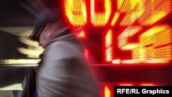 Деньги на Свободе. Арест журналиста Ивана Голунова и его влияние на итоги ПМЭФ