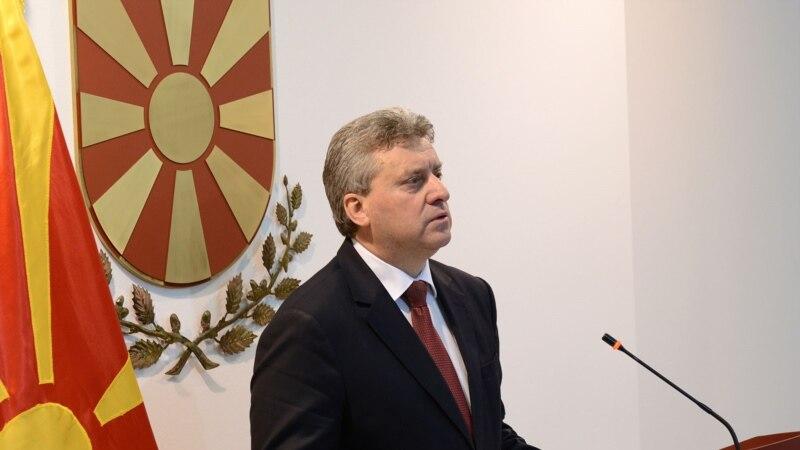 Иванов ја смени агендата  ќе има време за средба со Ји