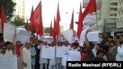 آرشیف٬ راهپیمایی هواردارن حزب نشنل عوامی پاکستان