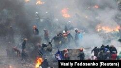 Розстріли на Інститутській, 20 лютого 2014 року