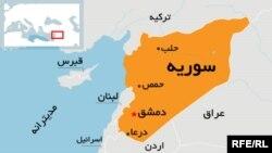 دولت سوریه ۱۱ بهمنماه اعلام کرد که جنگندههای «اسرائیلی» به یک «مرکز تحقیقات علمی» در حومه دمشق حمله کردهاند.