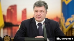 Украина президенті Пётр Порошенко.