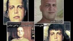 Iranian state television broadcast purported confessions by more than a dozen suspects in connection with the killing of five nuclear scientists since 2010, August 5, 2012