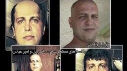 تلویزیون ایران در سال ۹۱ با پخش این تصاویر مدعی مشارکت مازیار ابراهیمی در ترور افراد مرتبط با برنامه هستهای ایران شد