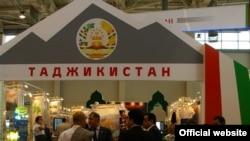 Экспозиция Таджикистана на межгосударственной выставке «20 лет СНГ: к новым горизонтам партнёрства» в Москве.