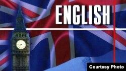 5-ші сыныпқа арналған ағылшын тілі оқулығының мұқабасы. Алматы, 15 қазан 2012 жыл.