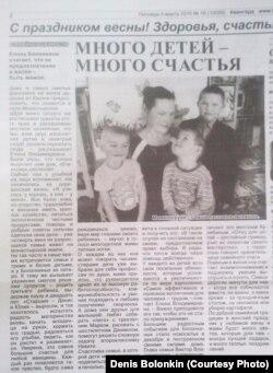 """""""Тетюшские зори"""" от 4 марта 2016 г."""