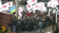 Мітинг опозиції – під час апеляції Тимошенко