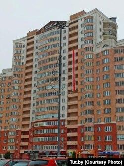Нацыянальны сьцяг у мікрараёне Чырвоны Бор, Менск, 21 лютага.