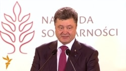 Crimea Will Be Free Soon, Says Poroshenko At Award Ceremony For Crimean Tatar Leader