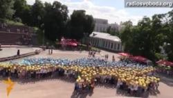 Флешмоб у формі синьо-жовтої карти України