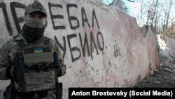 Антон Бростовський. Широкине, 2015 рік