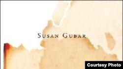 """Обложка книги Сюзан Губар """"Биография Иуды""""."""