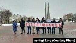 Пратэст супраць інтэграцыі ў Віцебску, 29 студзеня 2019 году
