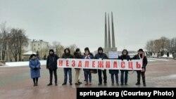 Пратэст супраць інтэграцыі ў Віцебску, 29 студзеня 2019