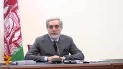 Afganistani synon reforma demokratike