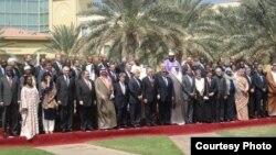 Anëtarët e Organizatës për Bashkëpunim Islamik (Ilustrim)