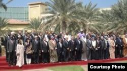 İslam Əməkdaşlıq Təşkilatının toplantısı