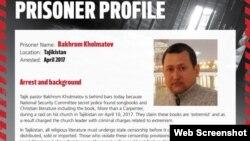 Сообщение об аресте Бахрома Холматова, пастора церкви в Таджикистане.