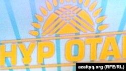 """Логотип партии """"Нур Отан""""."""