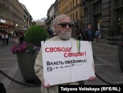 Одиночный пикет в поддержку Олега Сенцова. Петербург, 26 августа 2015 года
