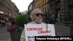 Акція на підтримку Сенцова і Кольченка, Санкт-Петербург, 26 серпня 2015 року