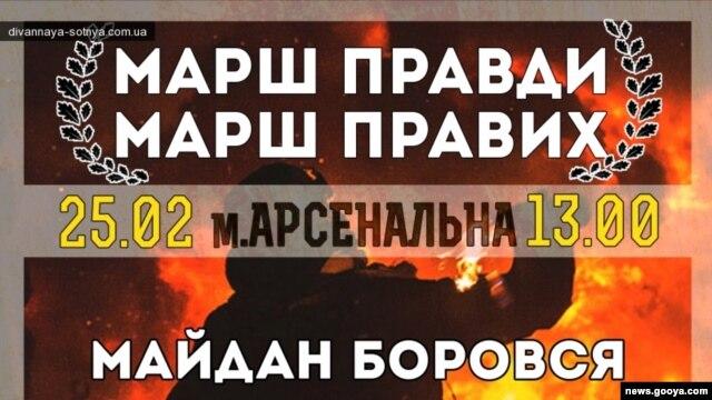 """Порошенко уже третий час проводит совещание с Яценюком и Гонтаревой, - """"Интерфакс-Украина"""" - Цензор.НЕТ 3502"""