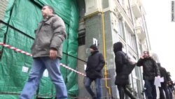 В Москве сносят исторические дома