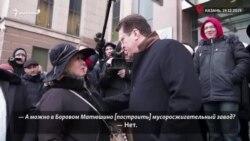 Как Ильсур Метшин общается с казанцами