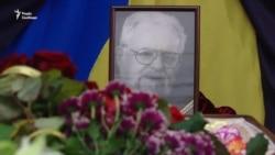 У Києві попрощалися з Мирославом Поповичем (відео)