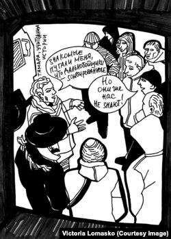 Рисунок из графического репортажа «Дальнобойщики, Торфянка и Дубки»