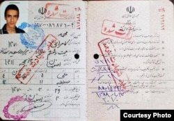 شناسنامه باطل شده محمد کامرانی