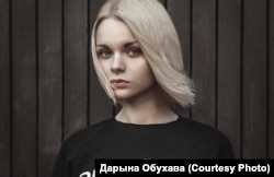 Дарына Обухава