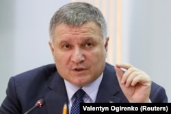 Ukrainian Interior Minister Arsen Avakov (file photo)