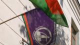 Сьцяг Беларускага саюзу юрыстаў