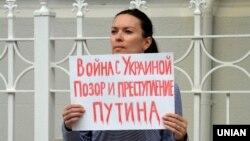 Учасниця пікету з плакатом «Війна з Україною – ганьба і злочин Путіна» біля Генерального консульства Росії в Сан-Франциско, США, 21 вересня 2014 року (ілюстраційне фото)