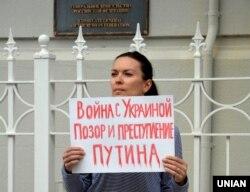 Пикет у российского консульства в Сан-Франциско, сентябрь 2014 года